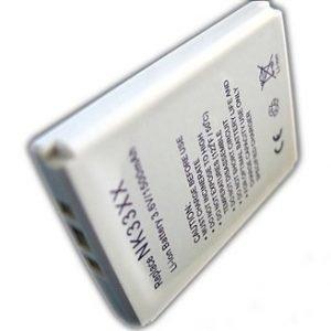 Akku BLC-2 Nokia 3310/3330/3410/3510/5510