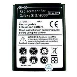 Akku Samsung Galaxy SIII