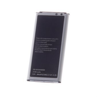 Akku Samsung S5 Mini