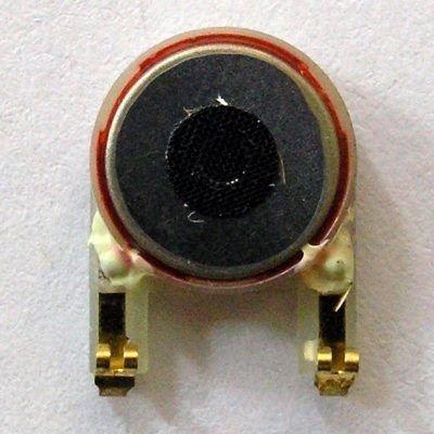 Kaiutin SE K510