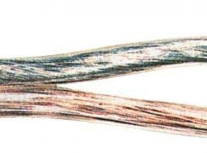 Kaiutinjohto 2 x 1.0 mm kelalla 100 m