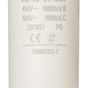 Kondensaattori60.0uf / 450 v + maa