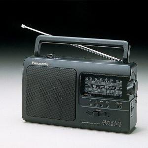 Panasonic Rf-3500e9-K Kannettava Radio